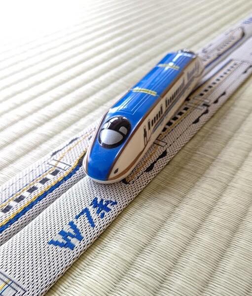 オリジナル畳縁     「北陸新幹線W7系」